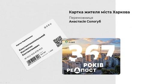 https://gx.net.ua/news_images/1626927886.jpg