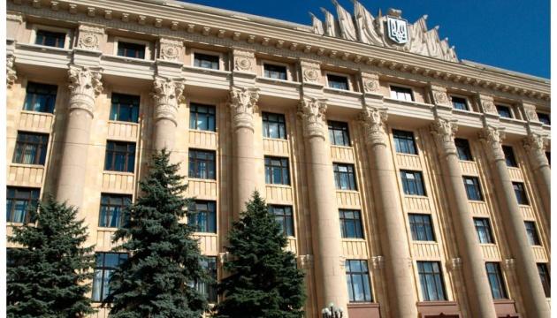 https://gx.net.ua/news_images/1626976453.jpg