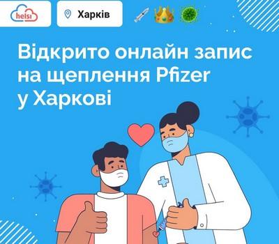 https://gx.net.ua/news_images/1627290883.jpg