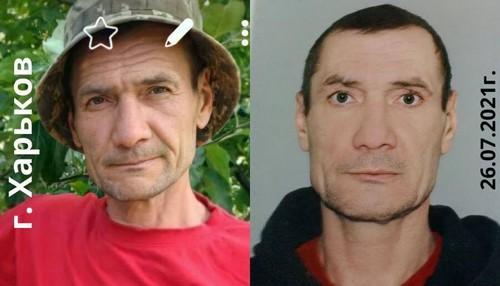 Харьковчанина, которого разыскивали пять дней, обнаружили мертвым
