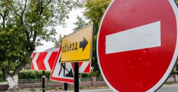 Масштабный ремонт дороги в Харькове: городской транспорт изменит маршрут
