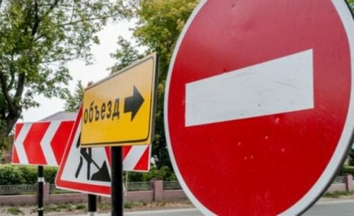 В Харькове вновь перекроют Московский проспект: в чем причина