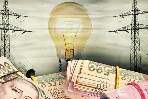 Правительство приняло решение: сколько платить за электроэнергию с 1 августа