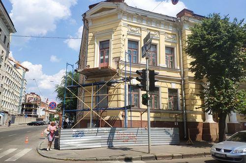 https://gx.net.ua/news_images/1627552463.jpg