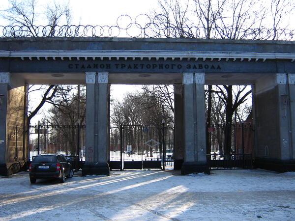 В Харькове хотят реконструировать масштабный спортивный объект