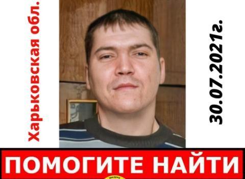 https://gx.net.ua/news_images/1627708266.jpg