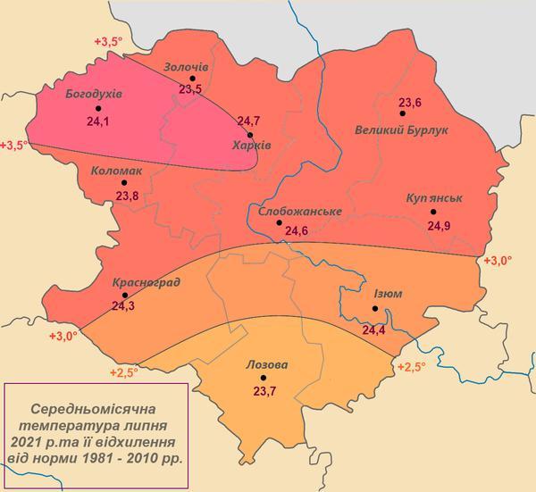 Жаркий июль. Синоптики рассказали, чем запомнился центральный месяц лета на Харьковщине