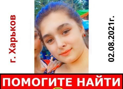 https://gx.net.ua/news_images/1627893868.jpg
