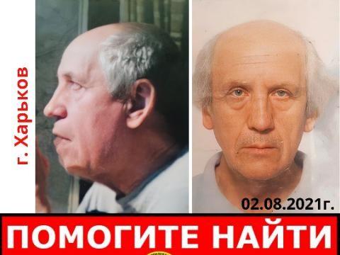 https://gx.net.ua/news_images/1627916458.jpg