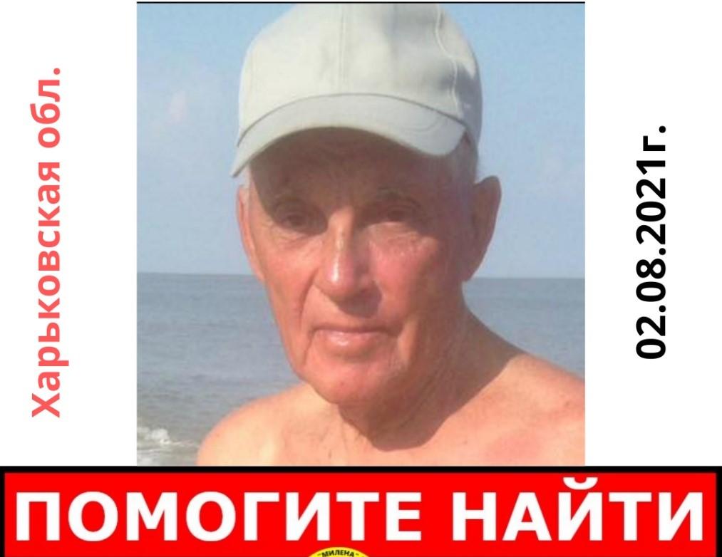 https://gx.net.ua/news_images/1627925506.jpg