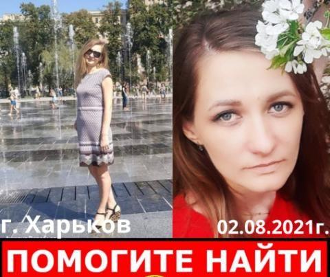 https://gx.net.ua/news_images/1627926325.jpg