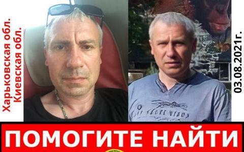 https://gx.net.ua/news_images/1628007187.jpg