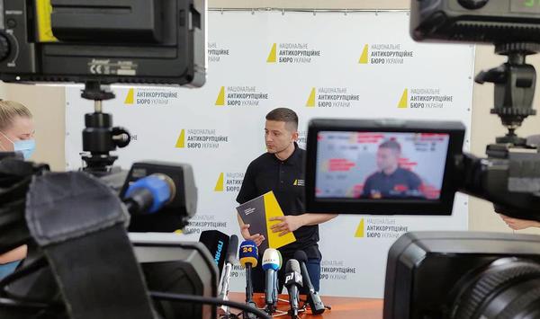 https://gx.net.ua/news_images/1628103330.jpg