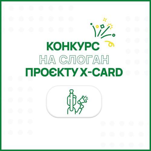 https://gx.net.ua/news_images/1628592701.jpg