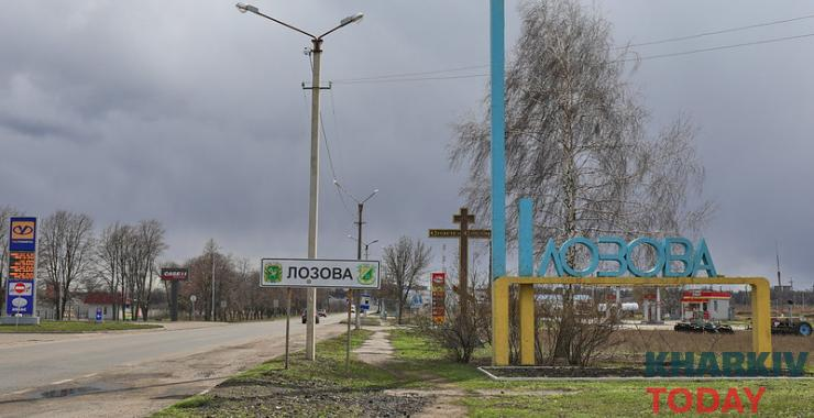 На Харьковщине появятся новые улицы