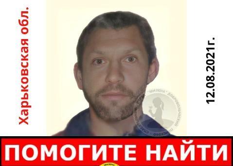 https://gx.net.ua/news_images/1628770277.jpg