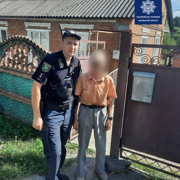 https://gx.net.ua/news_images/1629209726.jpg