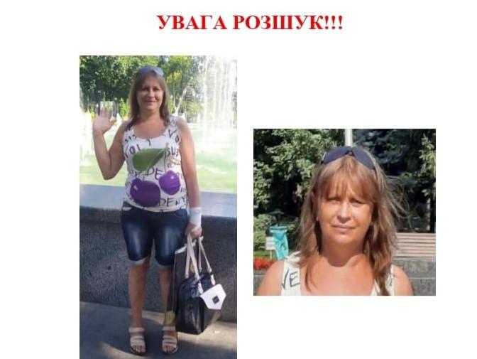 https://gx.net.ua/news_images/1630156928.jpg