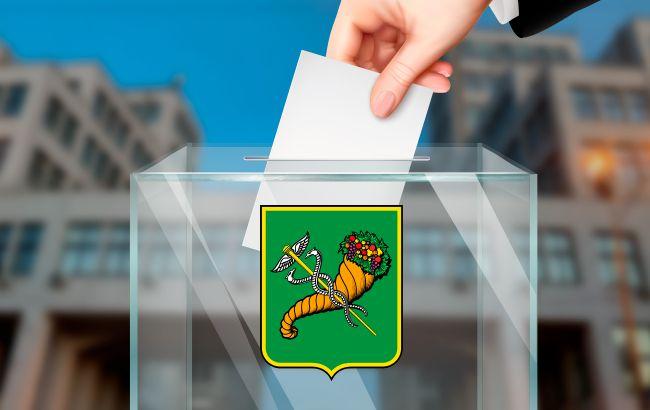 Выборы мэра Харькова. Когда стартует регистрация кандидатов на пост руководителя города