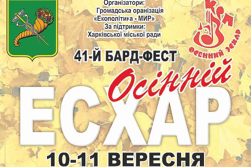 https://gx.net.ua/news_images/1630655083.jpg