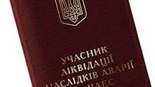 https://gx.net.ua/news_images/1630878425.jpg