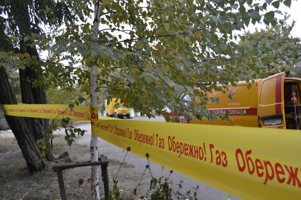 В одном из районов Харькова перекроют газоснабжение из-за ликвидации утечки голубого топлива
