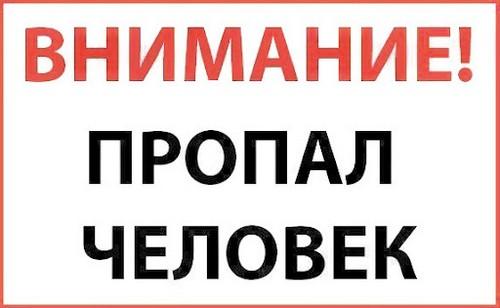 https://gx.net.ua/news_images/1630997288.jpg