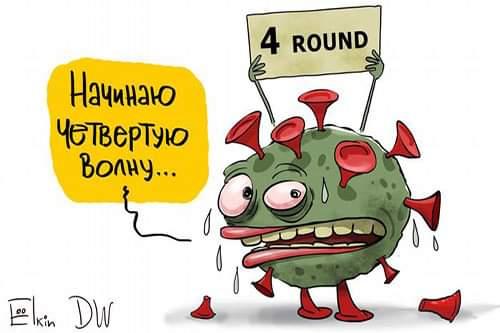 Новый коронавирусный локдаун: быть или не быть?