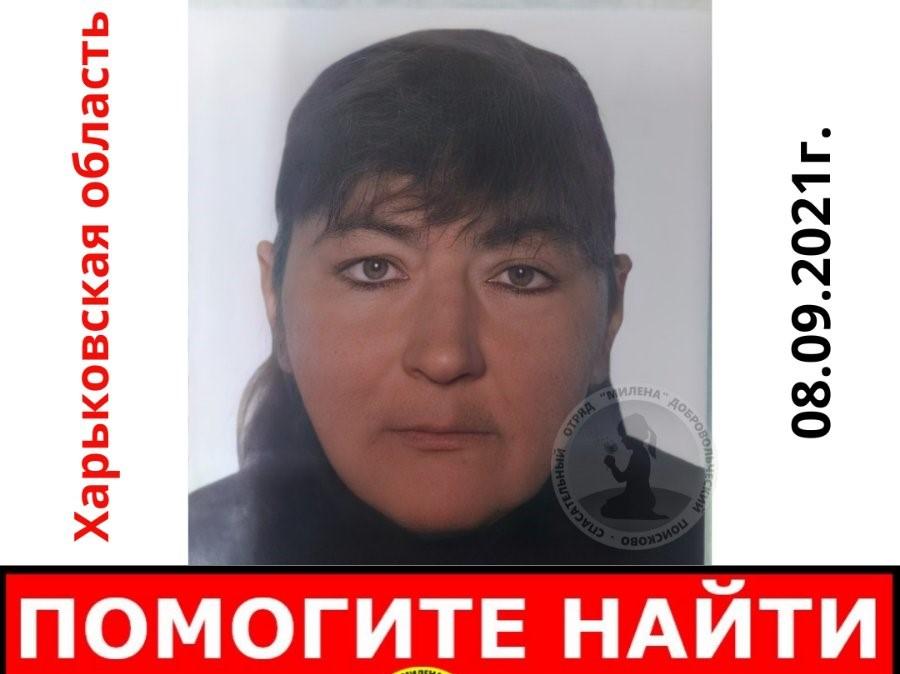 На Харьковщине несколько месяцев не могут найти женщину со шрамом