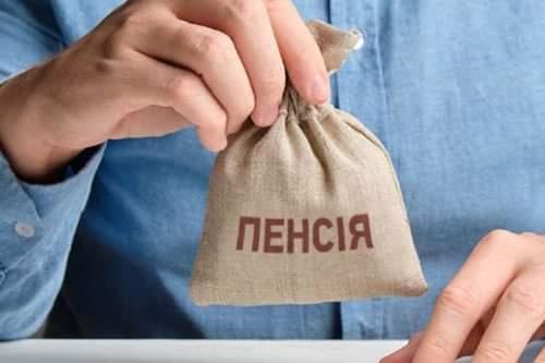 Ждать ли пенсии украинцам?