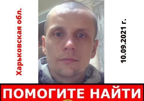 https://gx.net.ua/news_images/1631374877.jpg