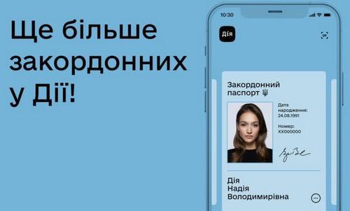 https://gx.net.ua/news_images/1631604242.jpg