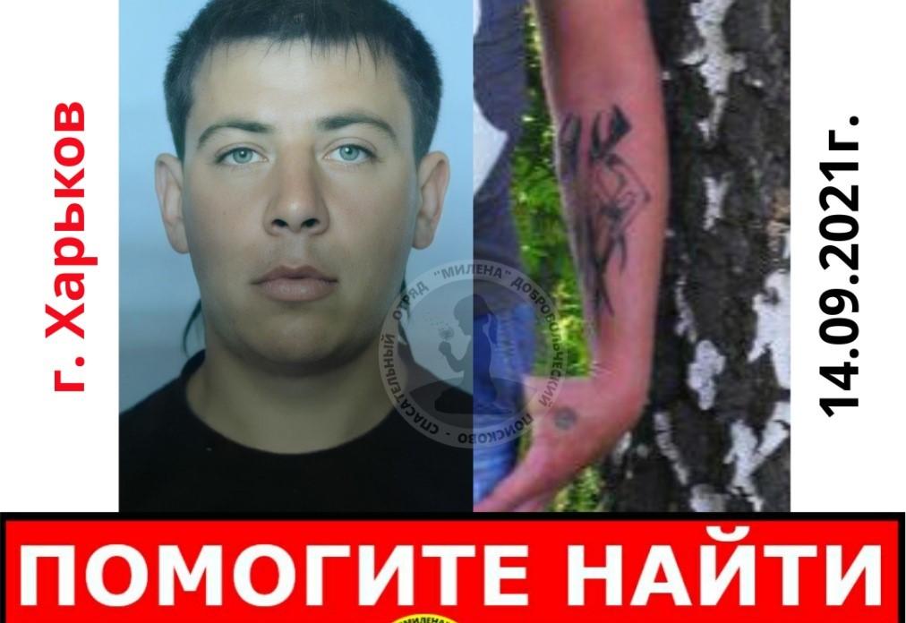 https://gx.net.ua/news_images/1631642819.jpg