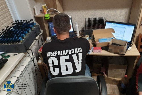 https://gx.net.ua/news_images/1631786500.jpg