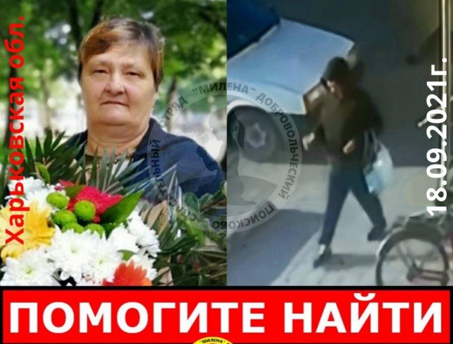 https://gx.net.ua/news_images/1632026725.jpg