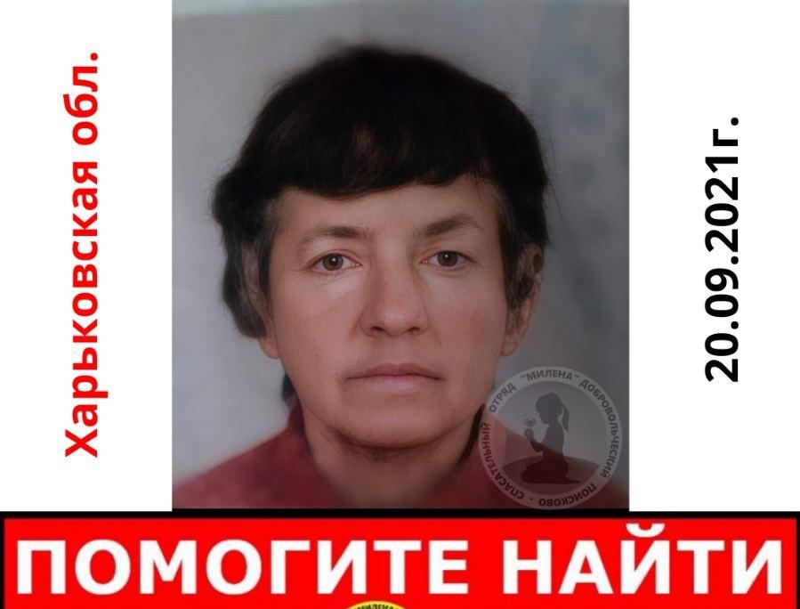 https://gx.net.ua/news_images/1632161444.jpg