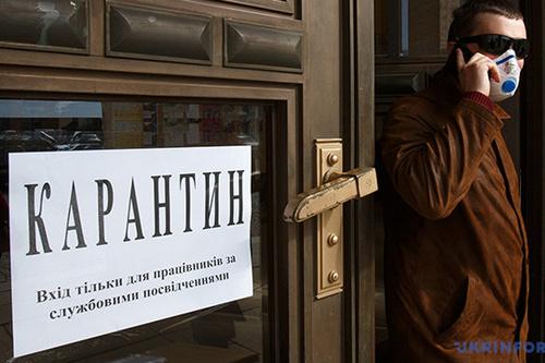 https://gx.net.ua/news_images/1632220147.jpg