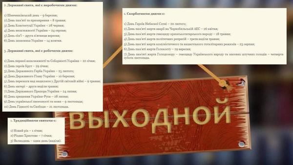 https://gx.net.ua/news_images/1632291647.jpg