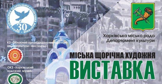https://gx.net.ua/news_images/1632297034.jpg