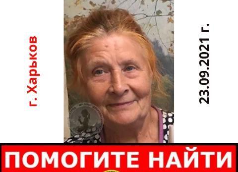 https://gx.net.ua/news_images/1632455160.jpg
