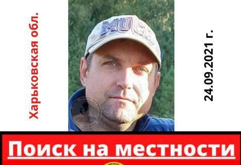 https://gx.net.ua/news_images/1632544041.jpg