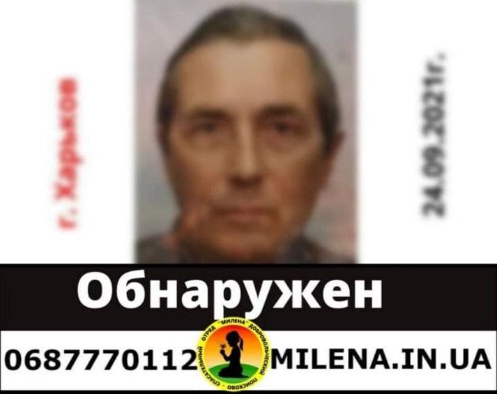 https://gx.net.ua/news_images/1632631515.jpg