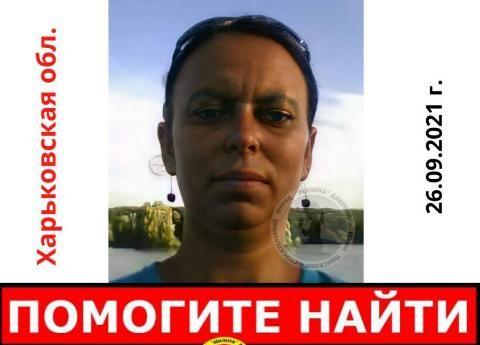 https://gx.net.ua/news_images/1632666860.jpg