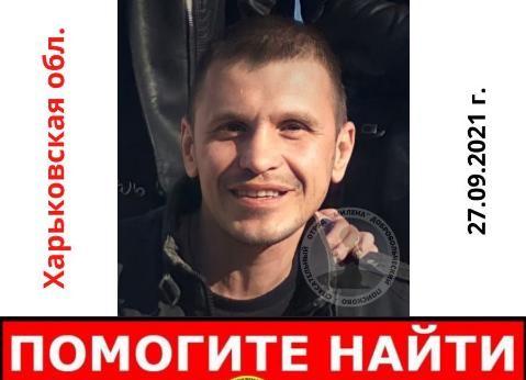 https://gx.net.ua/news_images/1632755363.jpg