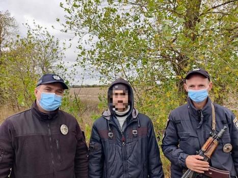 https://gx.net.ua/news_images/1632817641.jpg