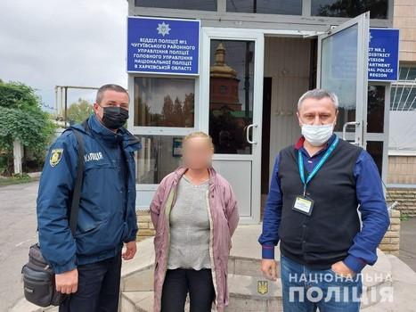 Женщин, которые засиделись в гостях на Харьковщине, выдворят из страны