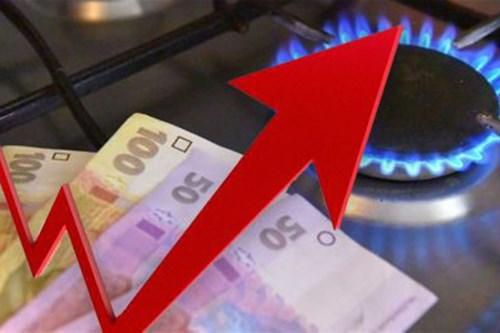 Газ за тысячу долларов. Что будет с ценами на отопление?
