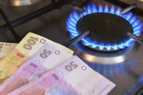 """""""Нафтогаз"""" заключил контракт с харьковским поставщиком газа. С каким тарифом население входит в зиму"""
