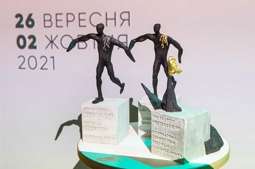 https://gx.net.ua/news_images/1633365108.jpg