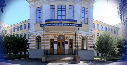 https://gx.net.ua/news_images/1634019364.jpg
